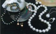 Matahina Pearls